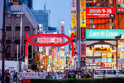 Colorful Kabukichō