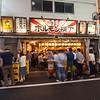Drinking at Shinjuku