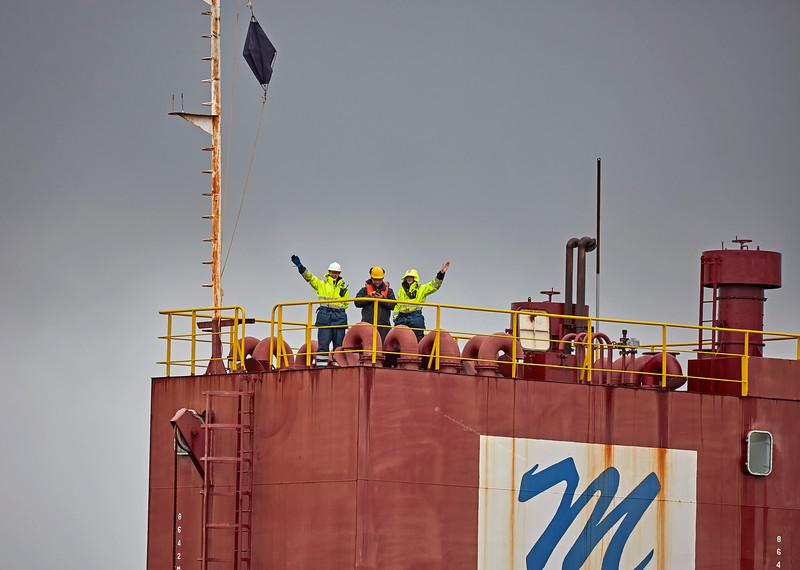 'Dina Launcher' passing Clydebank - 11 August 2016