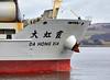 'Da Hong Xia' passing Port Glasgow - 25 February 2016