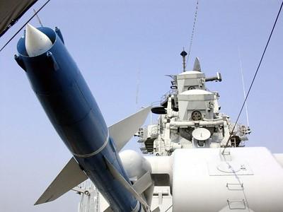 Talos Missile of the USS LIttle Rock