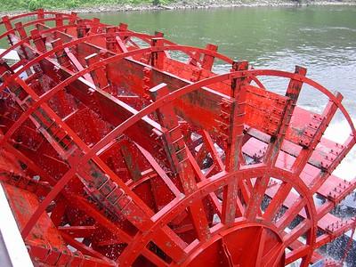 Jackson Paddlewheel