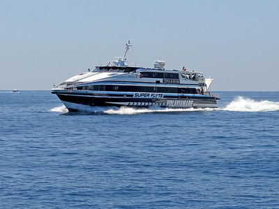 Volaviamare's High Speed Craft SUPER FLYTE IMO 8867947. Off Sorrento May 2015.