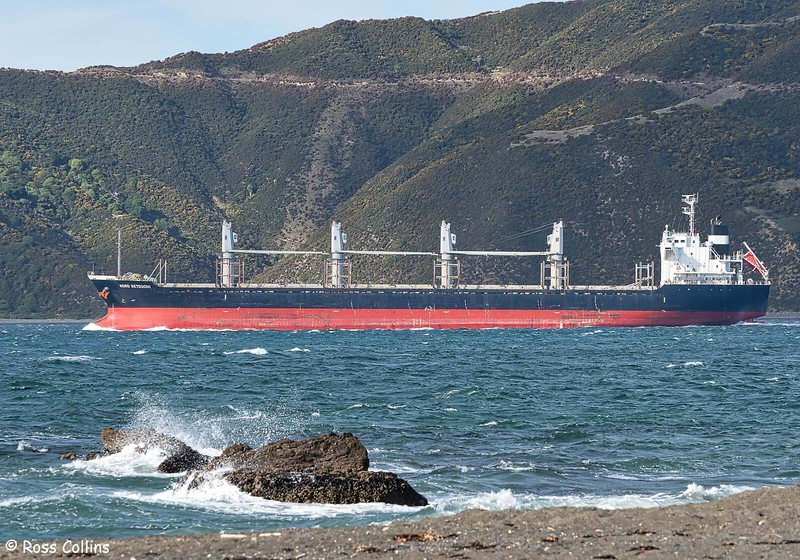 'Nord Setouchi' arriving at Wellington, 1 May 2020