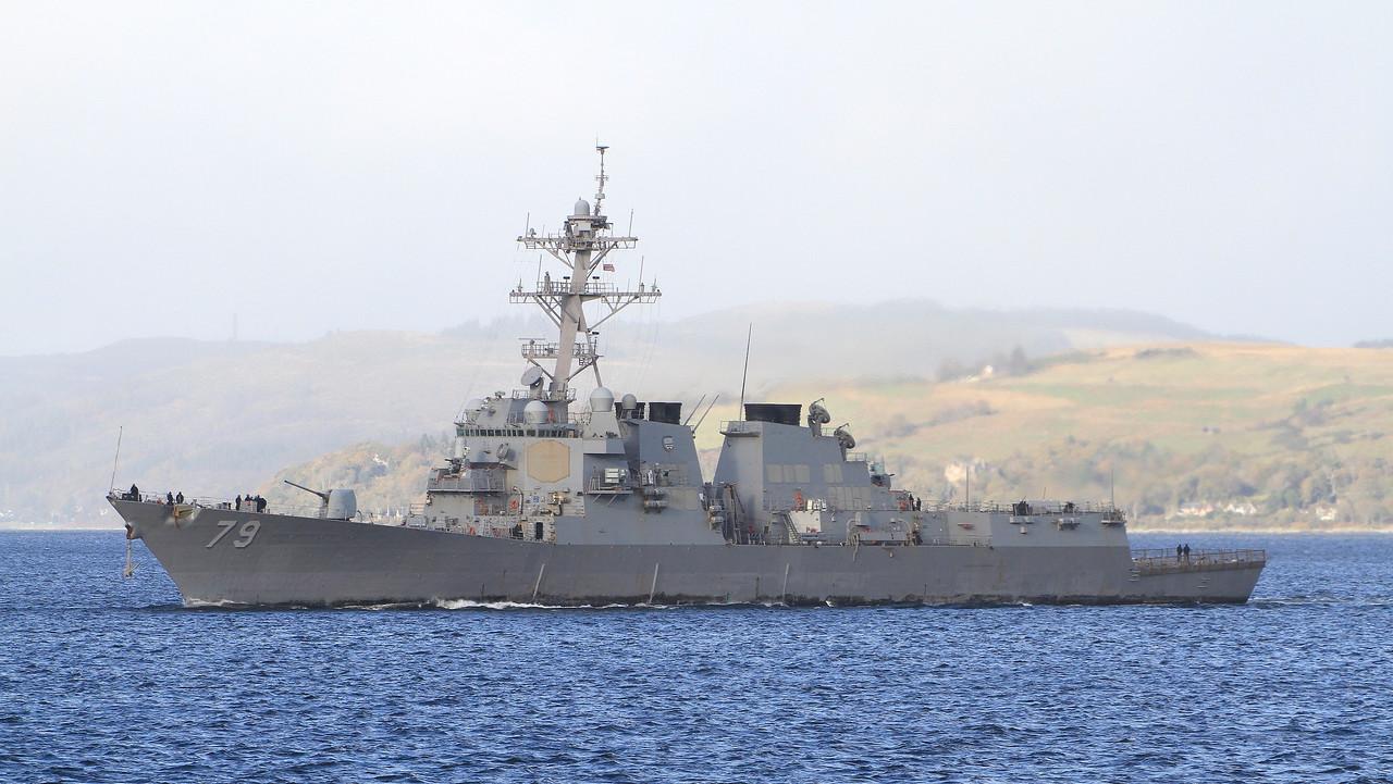DDG-79 USS OSCAR AUSTIN