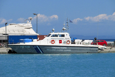 Hellenic Coast Guard Cutter, Zakynthos Harbour. 7th June 2012.