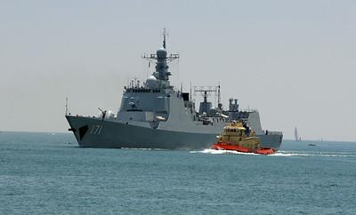 Haikou (DD 171)
