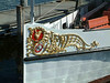 Bow crest of paddle steamer Gallia