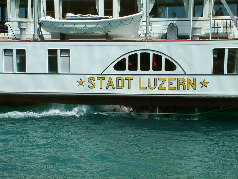 Paddle box of paddle steamer Stadt Luzern
