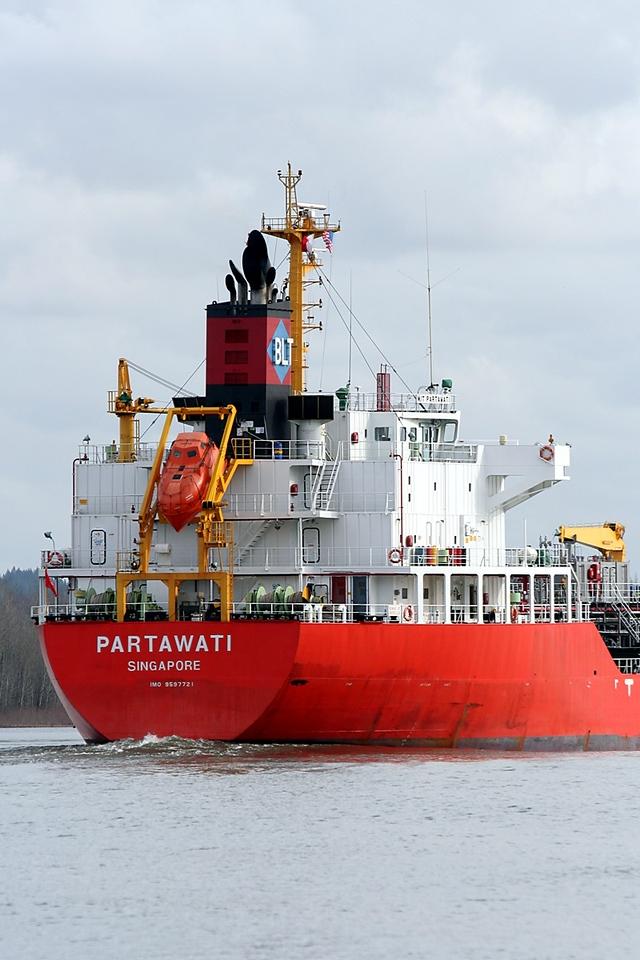 PARTAWATI (IMO 9597721)