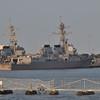 USS OSCAR AUSTIN DDG-79<br /> <br /> 8/30/14