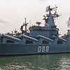 Date:  1989 - Location:  Norfolk, VA<br /> Class:  Slava guided missile cruiser<br /> Name:  Marshal Ustinov<br /> Pennant Number:  088