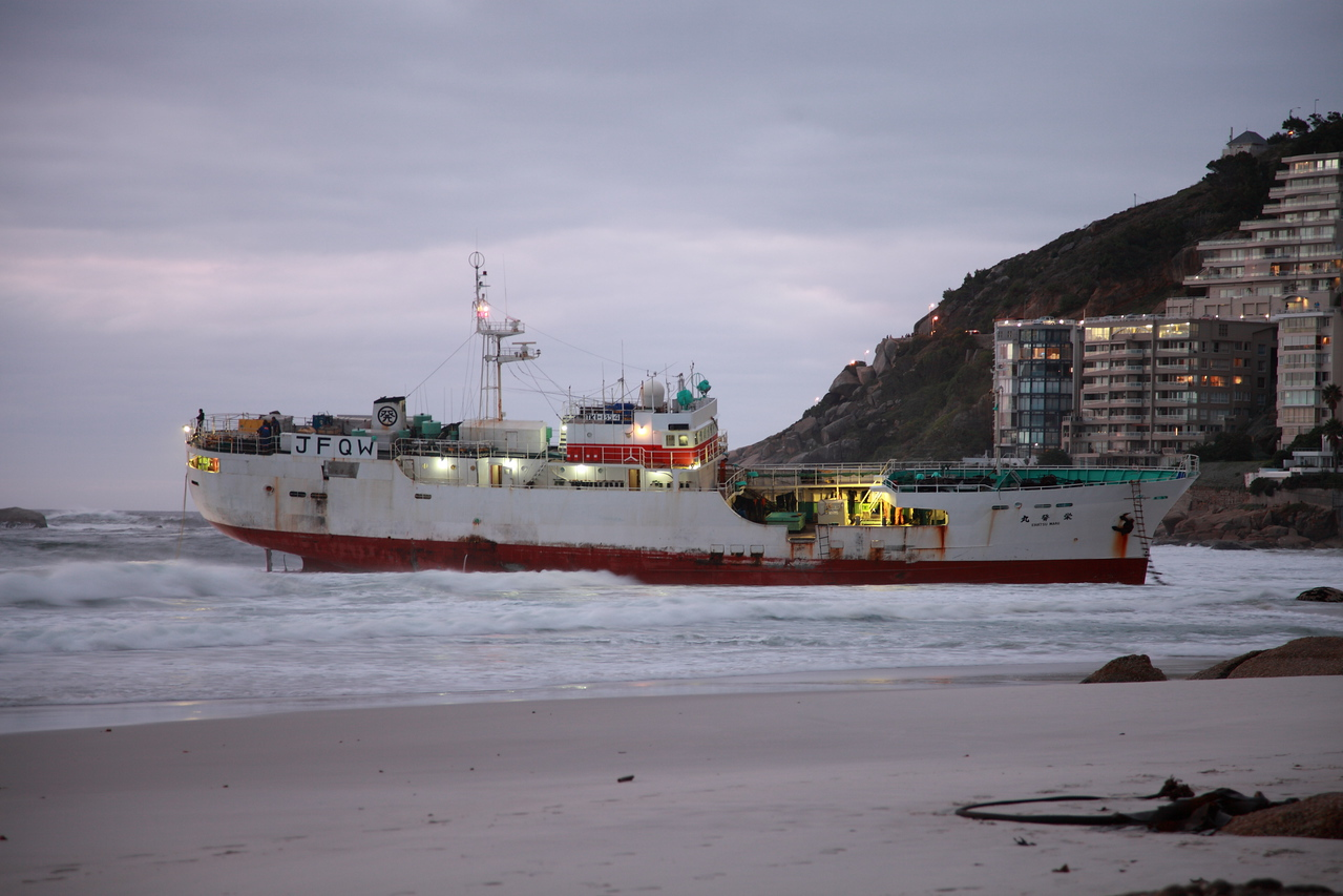 Eihatsu Maru, a Taiwanese fishing vessel, stranded along the Cape coast