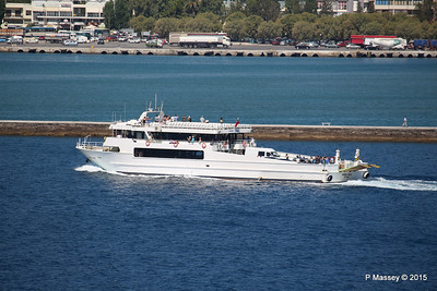 ZEHRA JALE Arriving Mytilene PDM 21-07-2015 08-57-52