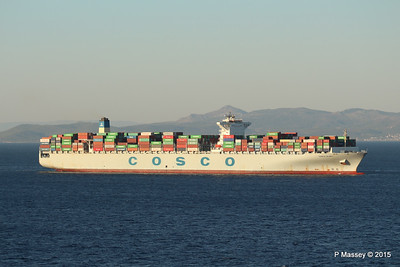 COSCO GLORY Passing Piraeus For Perama PDM 23-07-2015 04-26-20
