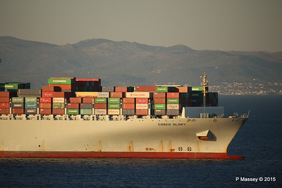 COSCO GLORY Passing Piraeus For Perama PDM 23-07-2015 04-08-20