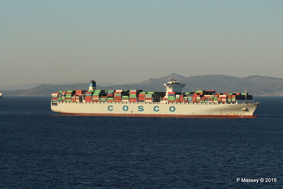 COSCO GLORY Passing Piraeus For Perama PDM 23-07-2015 04-26-17