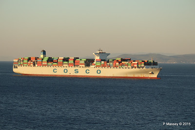 COSCO GLORY Passing Piraeus For Perama PDM 23-07-2015 04-00-22