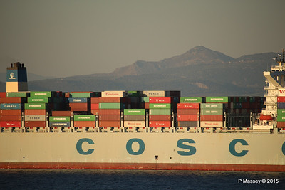 COSCO GLORY Passing Piraeus For Perama PDM 23-07-2015 04-08-15