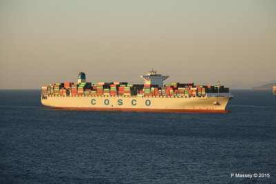 COSCO GLORY Passing Piraeus For Perama PDM 23-07-2015 03-55-37