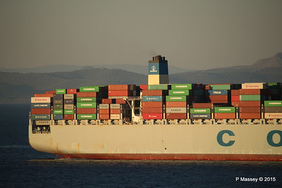 COSCO GLORY Passing Piraeus For Perama PDM 23-07-2015 04-08-14