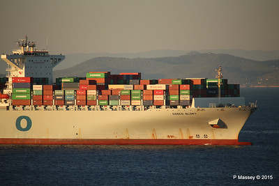 COSCO GLORY Passing Piraeus For Perama PDM 23-07-2015 04-00-34