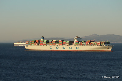 COSCO GLORY Passing Piraeus For Perama PDM 23-07-2015 04-15-12