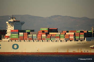 COSCO GLORY Passing Piraeus For Perama PDM 23-07-2015 04-08-17