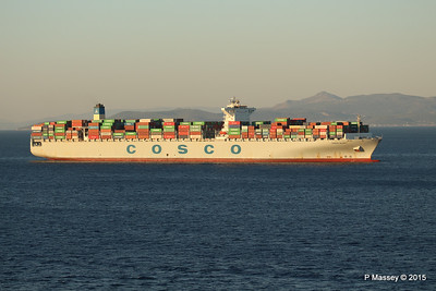 COSCO GLORY Passing Piraeus For Perama PDM 23-07-2015 04-04-05