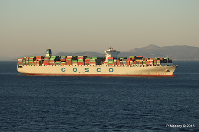 COSCO GLORY Passing Piraeus For Perama PDM 23-07-2015 04-04-03