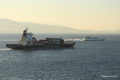 SPEEDRUNNER IV Overtakes YM INCREMENT Piraeus Approaches PDM 23-07-2015 04-23-48