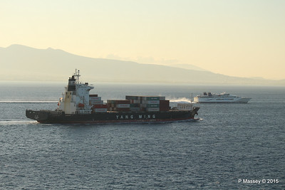 SPEEDRUNNER IV Overtakes YM INCREMENT Piraeus Approaches PDM 23-07-2015 04-23-44