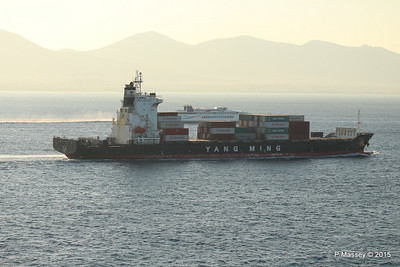 SPEEDRUNNER IV Overtakes YM INCREMENT Piraeus Approaches PDM 23-07-2015 04-23-16