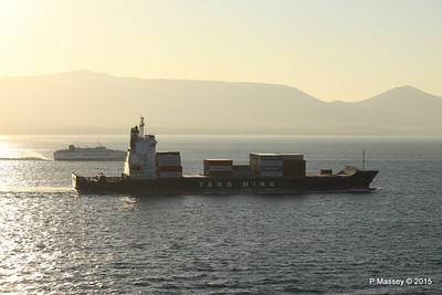 SPEEDRUNNER IV Overtakes YM INCREMENT Piraeus Approaches PDM 23-07-2015 04-22-50