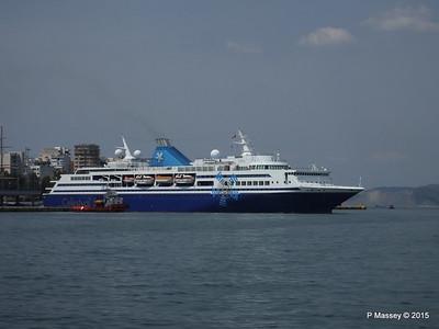 CELESTYAL ODYSSEY Departing Piraeus PDM 01-06-2015 08-27-44