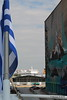 Greek Flag Art Disused Grain Silo OLP Piraeus PDM 30-10-2016 12-46-14
