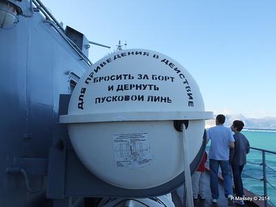 RFS MOSKVA 121 Corfu PDM 26-09-2014 16-32-21