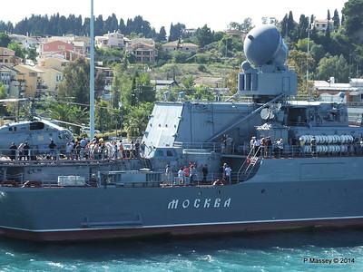 RFS MOSKVA 121 Corfu PDM 26-09-2014 15-57-16