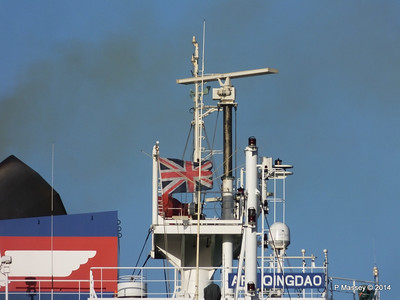 APL QINGDAO Departing Southampton PDM 09-01-2014 14-17-35