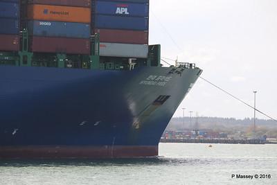HYUNDAI PRIDE Arriving Southampton PDM 14-04-2016 16-02-45