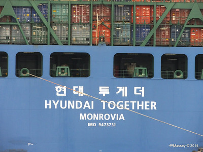 HYUNDAI TOGETHER Departing Southampton PDM 02-06-2014 16-00-54