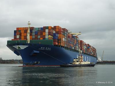 HYUNDAI TOGETHER Departing Southampton PDM 02-06-2014 16-12-27