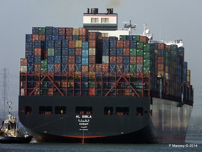 AL QIBLA Departing Southampton PDM 08-03-2014 12-50-35