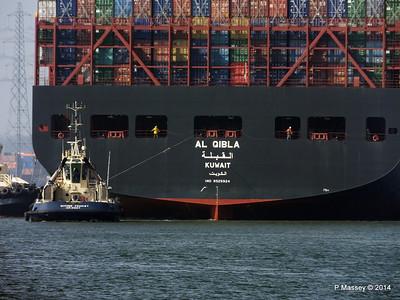 AL QIBLA Departing Southampton PDM 08-03-2014 12-51-14