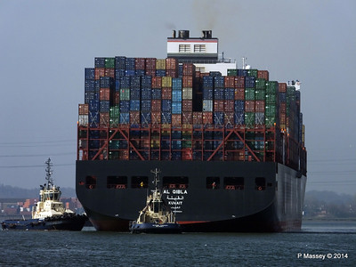 AL QIBLA Departing Southampton PDM 08-03-2014 12-52-16