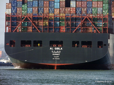 AL QIBLA Departing Southampton PDM 08-03-2014 12-50-11