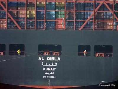 AL QIBLA Departing Southampton PDM 08-03-2014 12-50-05