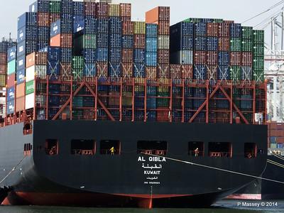 AL QIBLA Departing Southampton PDM 08-03-2014 12-57-00
