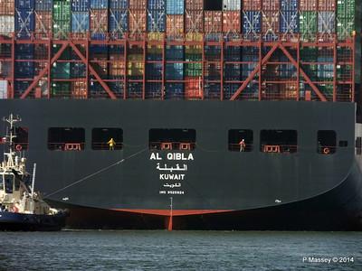 AL QIBLA Departing Southampton PDM 08-03-2014 12-50-45