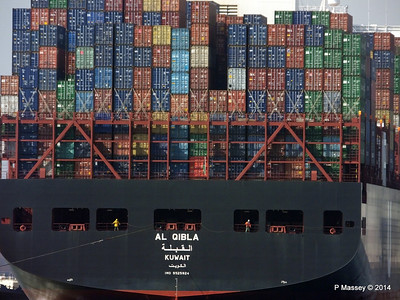 AL QIBLA Departing Southampton PDM 08-03-2014 12-50-17
